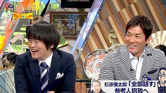 ワイドナショー画像 松本人志の「石原慎太郎=クッパ」に対してバカリズムが「完全に悪じゃないですか」 2017年2月12日