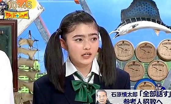 ワイドナショー画像 ワイドナ高校生の井上咲楽が現在の小池都政を「小池ファースト」と称してスタジオが賞賛 2017年2月12日