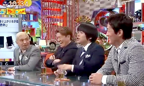 ワイドナショー画像 松本人志が長嶋一茂の話を「ごめんなさい聞いてなかった」 2017年2月12日