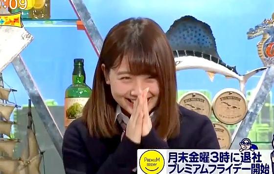 ワイドナショー画像 小鷹狩百花がテンパって「調子悪い」 2017年2月26日