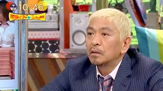 ワイドナショー画像 東京03に告知を勧めた松本人志が突然「やっぱもうええわ」 2017年2月26日