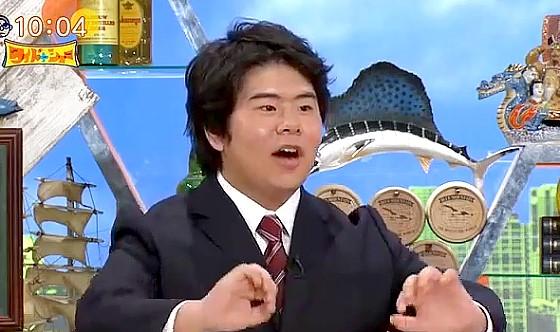 ワイドナショー画像 前田航基が山本耕史による「お尻を開ける遊び」を紹介しスタジオ大爆笑 2017年3月5日
