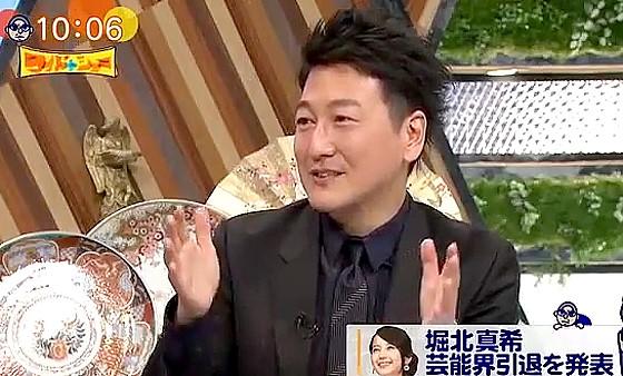ワイドナショー画像 堀潤が堀北真希の引退について「子どもをメディアから守るために引退した」 2017年3月5日