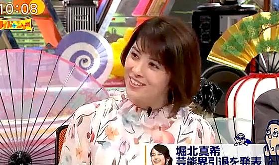 ワイドナショー画像 宮澤エマ「芸能人はプライバシーが守られないのが普通という風潮は健全とは言えない」 2017年3月5日