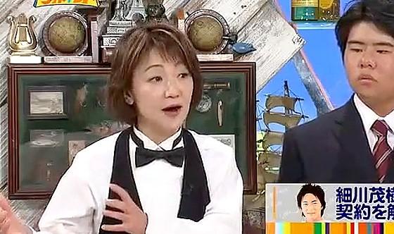 ワイドナショー画像 細川茂樹の事務所とのトラブルを長谷川まさ子が解説 2017年3月5日