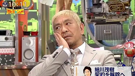 ワイドナショー画像 細川茂樹のトラブルに松本人志が無理やりコメント 2017年3月5日