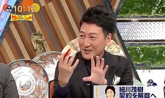 ワイドナショー画像 堀潤「芸能界の組合的なものが必要」 2017年3月5日