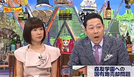 ワイドナショー画像 森友学園の随意契約に疑問を呈する東野幸治 2017年3月5日