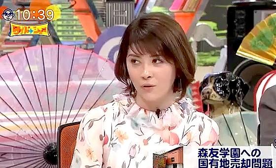 ワイドナショー画像 祖母がファーストレディだった宮澤エマがそのファーストレディ論を展開 2017年3月5日