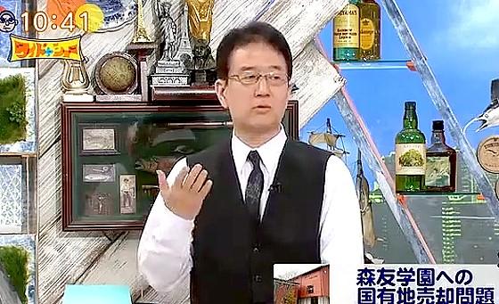 ワイドナショー画像 犬塚浩弁護士が森友学園問題を解説 2017年3月5日