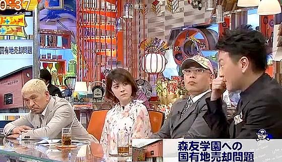 ワイドナショー画像 森友学園の教育方針について堀潤「政治色が強すぎる」 2017年3月5日