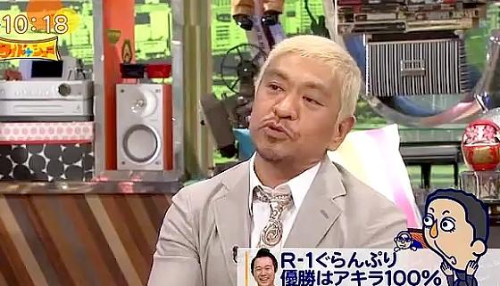 ワイドナショー画像 松本人志がアキラ100%を「緊張と緩和芸の最たるもの」と評価 2017年3月5日