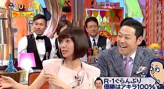 ワイドナショー画像 山崎夕貴アナがアキラ100%を応援 2017年3月5日