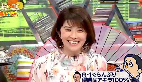 ワイドナショー画像 宮澤エマがR-1王者のアキラ100%に「スタイルが良く清潔感がある」 2017年3月5日