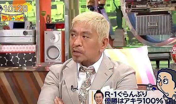 ワイドナショー画像 松本人志がR-1ぐらんぷり王者のアキラ100%に「俺を絶対に脅かさないのがいい」 2017年3月5日