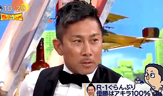 ワイドナショー画像 アキラ100%のお盆芸に前園真聖が乗り気 2017年3月5日