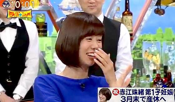 ワイドナショー画像 妊娠でおっぱいが大きくなったという東野の質問に山崎アナが過敏に反応 2017年3月19日