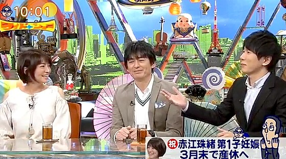 ワイドナショー画像 古市憲寿と博多大吉が赤江珠緒の妊娠を祝福 2017年3月19日