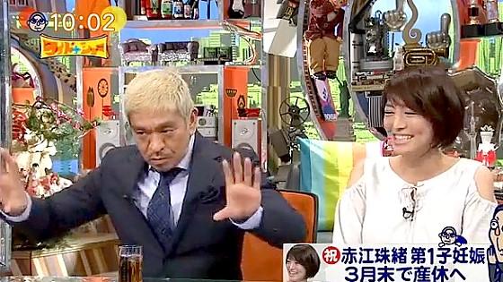 ワイドナショー画像 赤江珠緒の出産に立ち会うと提案の松本人志「ワイドなとこを」と下ネタ 2017年3月19日