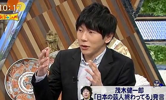 ワイドナショー画像 古市憲寿が茂木健一郎のお笑いオワコンが発言に対し「茂木さん自身が芸人みたいなもん」 2017年3月19日