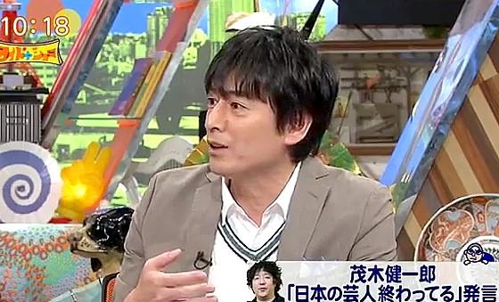 ワイドナショー画像 博多大吉「お笑いは好みだからどんな批判をしてもそうですねとしか言いようがない」 2017年3月19日