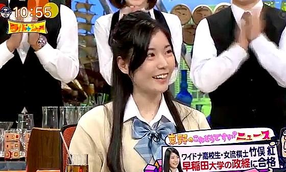 ワイドナショー画像 早稲田大学政治経済学部に合格した女流棋士でワイドナ高校生の竹俣紅 2017年3月19日