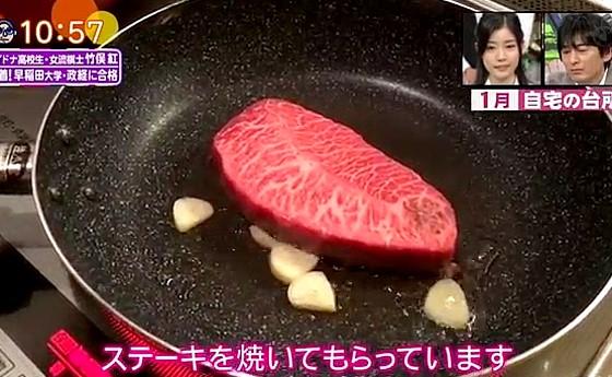 ワイドナショー画像 ステーキを焼く母と竹俣紅のやり取り 2017年3月19日