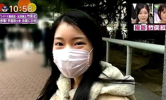 ワイドナショー画像 早稲田大学受験直後の竹俣紅 2017年3月19日