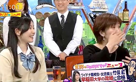 ワイドナショー画像 竹俣紅が東大に不合格だったと聞いた時の佐々木恭子アナの表情 2017年3月19日