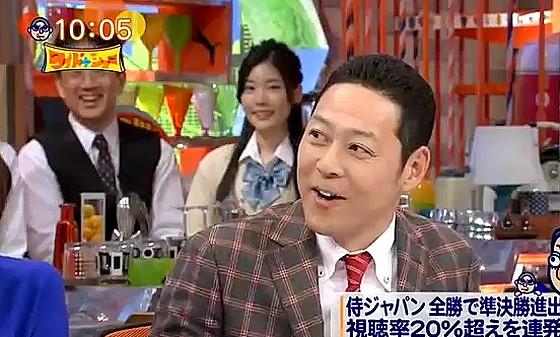 ワイドナショー画像 東野幸治が苦労するトータルテンボス藤田をフォロー 2017年3月19日