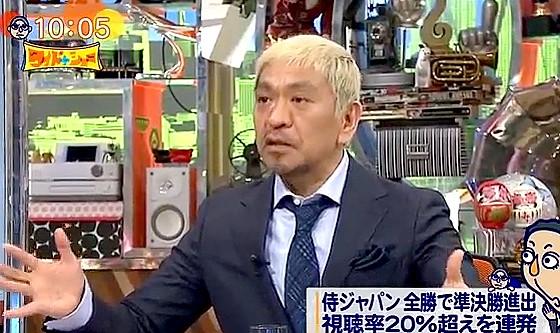 ワイドナショー画像 野球を熱く語るトータルテンボス藤田に松本人志が「ハンパねぇをもっと入れろ」 2017年3月19日