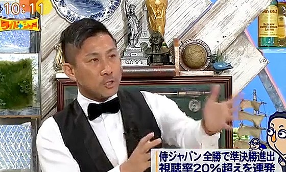 ワイドナショー画像 前園真聖がWBCの侍ジャパン躍進についてコメント 2017年3月19日