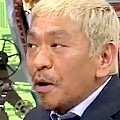 ワイドナショー画像 ヤバいという言葉を禁止にした中学校に対し松本人志が「よしんばなど普段使わない言葉を使わせる教育を」 2017年3月19日