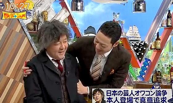 ワイドナショー画像 日本のお笑いオワコン発言の茂木健一郎が真意を説明するためにスタジオに登場するも落ち込みモードで東野に励まされる 2017年3月26日