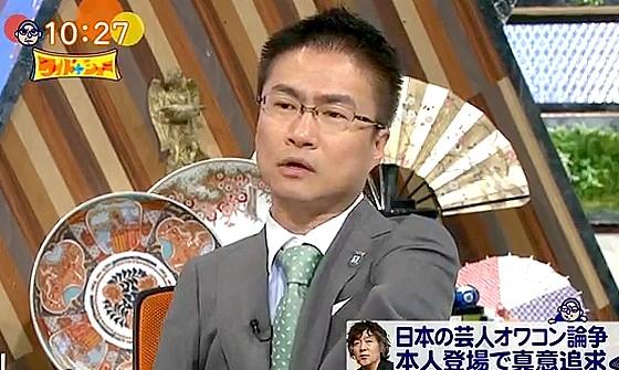 ワイドナショー画像 乙武洋匡が茂木健一郎の日本のお笑いは終わってる発言に対し「芸人ではなくテレビ業界への批判と受け取った」 2017年3月26日