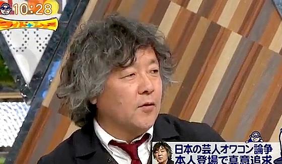 ワイドナショー画像 脳科学者の茂木健一郎が古市憲寿の二枚舌を批判 2017年3月26日