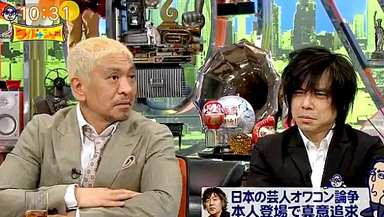 ワイドナショー画像 茂木健一郎の小ボケをスルーした東野に松本人志が蒸し返す 2017年3月26日