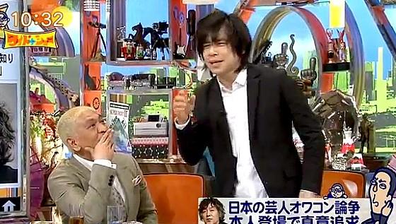 ワイドナショー画像 エレカシ宮本が茂木健一郎のお笑いオワコン発言に意見を求められるも支離滅裂 2017年3月26日