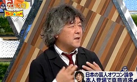 ワイドナショー画像 脳科学者の茂木健一郎が日本のお笑いオワコン発言は誤解だったと釈明し謝罪 2017年3月26日