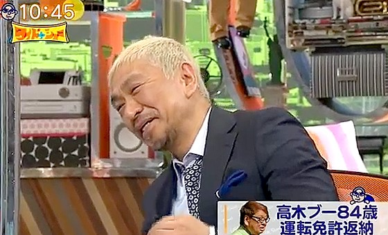 ワイドナショー画像 興奮のあまりタメ口になった女子高生の籠谷さくらに松本人志が苦笑 2017年4月2日