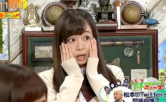 ワイドナショー画像 松本人志の胸筋を触りたいという筋肉フェチの籠谷さくら 2017年4月2日