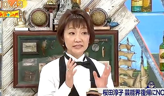 ワイドナショー画像 桜田淳子の復帰騒動を解説する長谷川まさ子 2017年4月9日