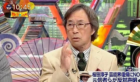 ワイドナショー画像 桜田淳子の芸能界復帰に賛成の武田鉄矢「日本人は宗教にルーズで良い」 2017年4月9日