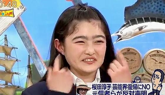 ワイドナショー画像 眉毛ガールの井上咲楽が自身の眉毛について「これは宗教じゃないです」 2017年4月9日