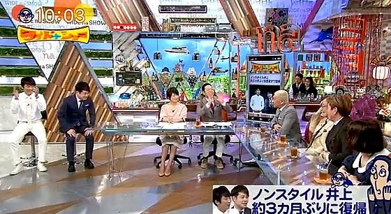 ワイドナショー画像 ノンスタイルの2人が登場するが泣き過ぎの井上にスタジオ中から総ツッコミ 2017年4月9日