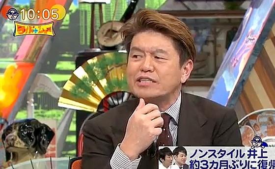 ワイドナショー画像 ヒロミがNON STYLE井上裕之に「謝る時はしっかり謝った方がいい」 2017年4月9日