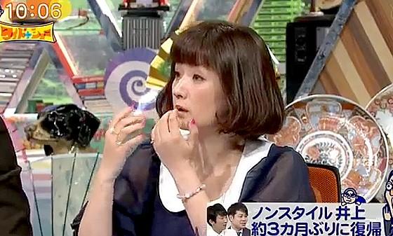 ワイドナショー画像 千秋「ノンスタ井上さんは泣けてラッキーと思っている」 2017年4月9日