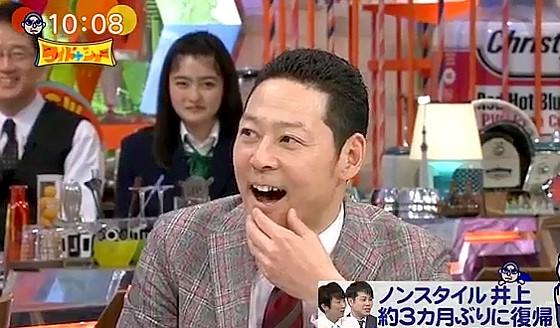 ワイドナショー画像 ノンスタイル井上が泣く気まんまんだったと判明し東野幸治も擁護をやめる 2017年4月9日