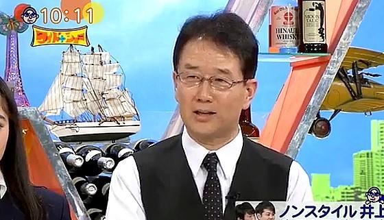 ワイドナショー画像 犬塚浩弁護士がNON STYLE井上に事故時の心境を聞く 2017年4月9日