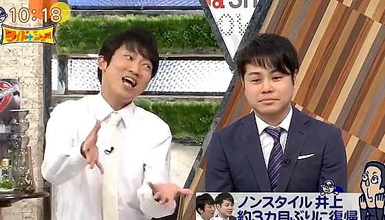 ワイドナショー画像 ノンスタイル石田「相方は反省を演出してる」 2017年4月9日